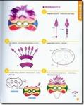 mascaras (2)_thumb[9]