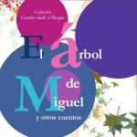 portada-el-arbol-de-miguel-300x300